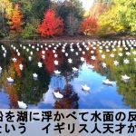海外×日本=最高!文化の掛け算をスーパー楽しんでる「外国人の感性」 6選