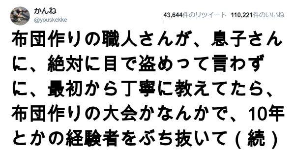 日本に蔓延する「ビミョーな慣習」に警鐘を鳴らした鋭い視点 7選
