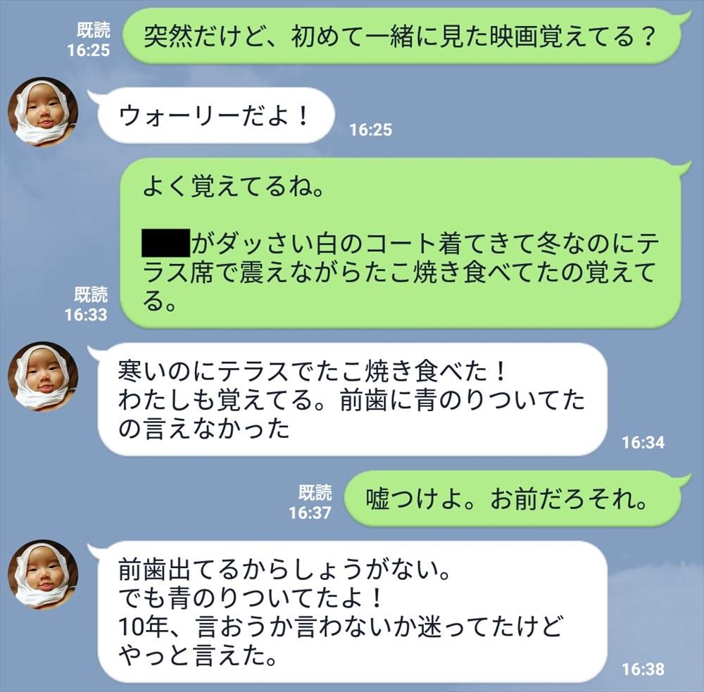 yome01_R
