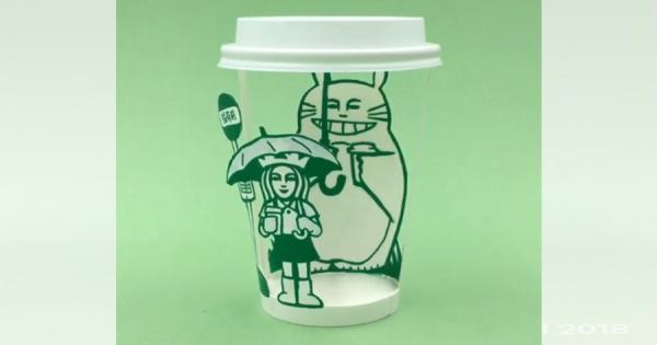 スタバのカップが「となりのトトロ」の名シーンに!韓国人イラストレーターのカップアートに感動