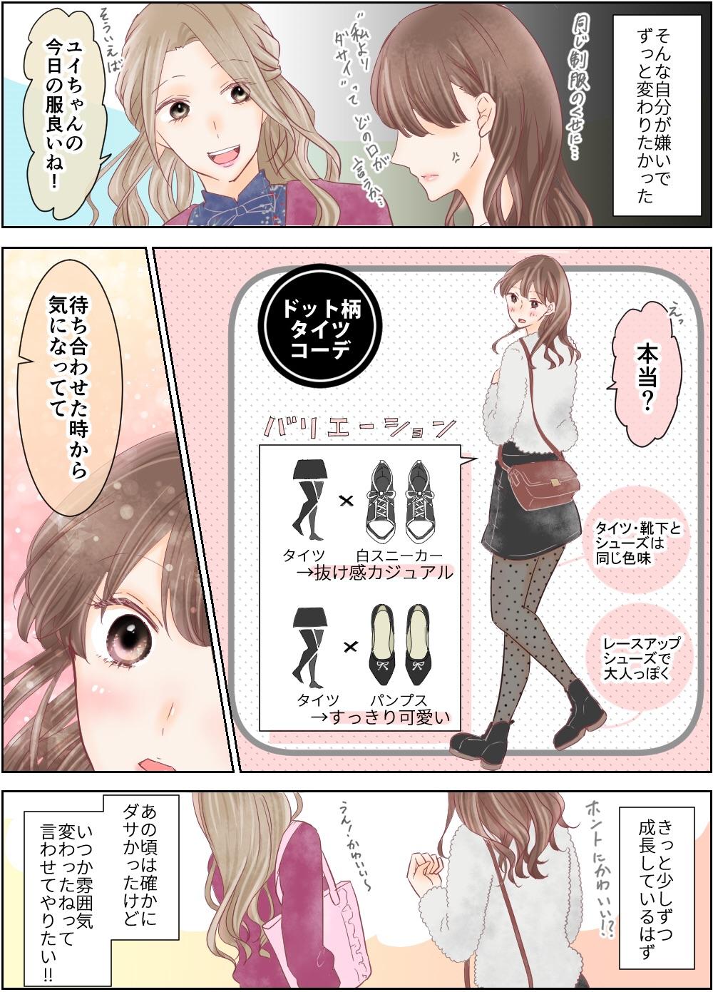 asukoi_003_004