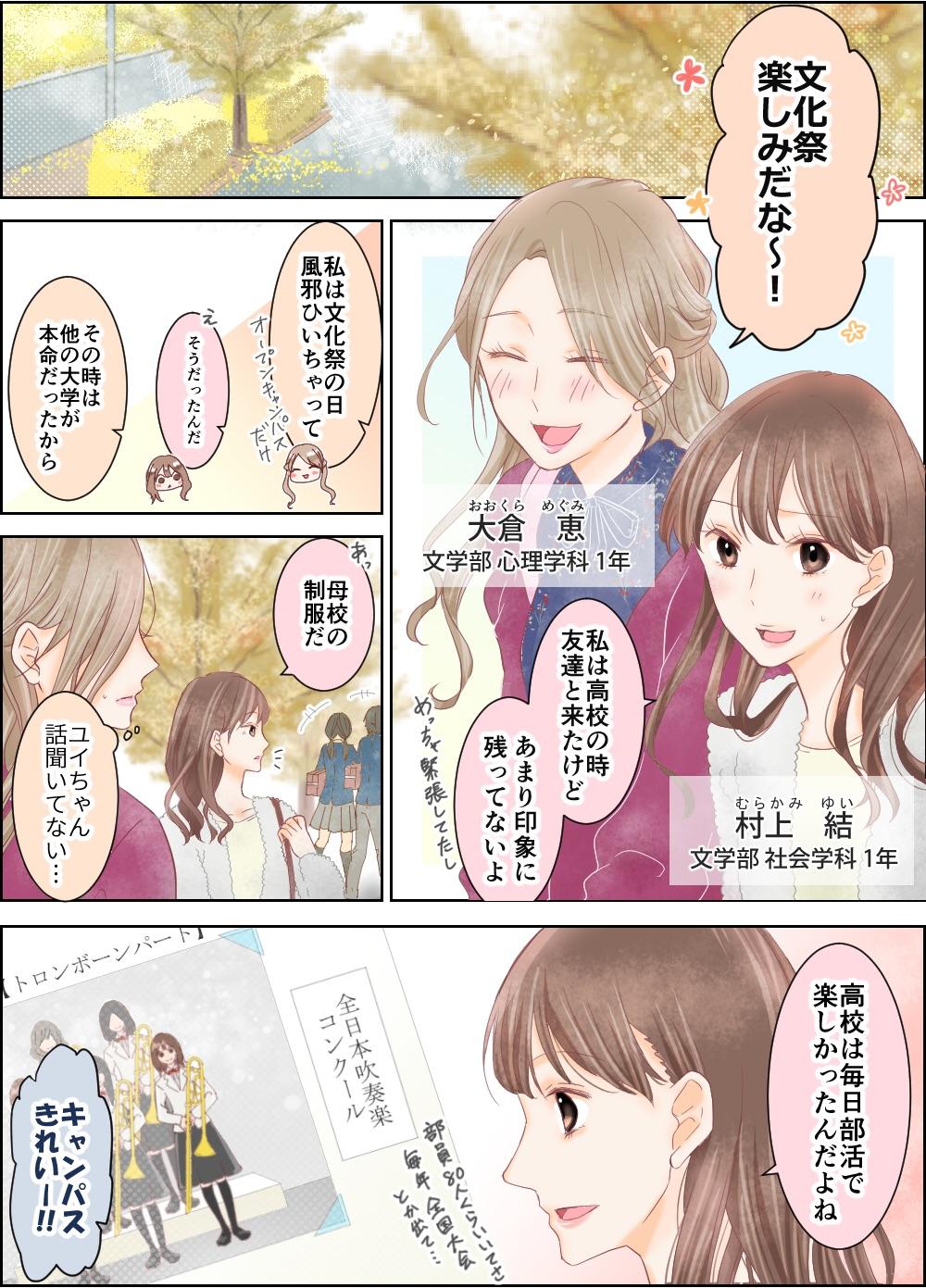 asukoi_003_001