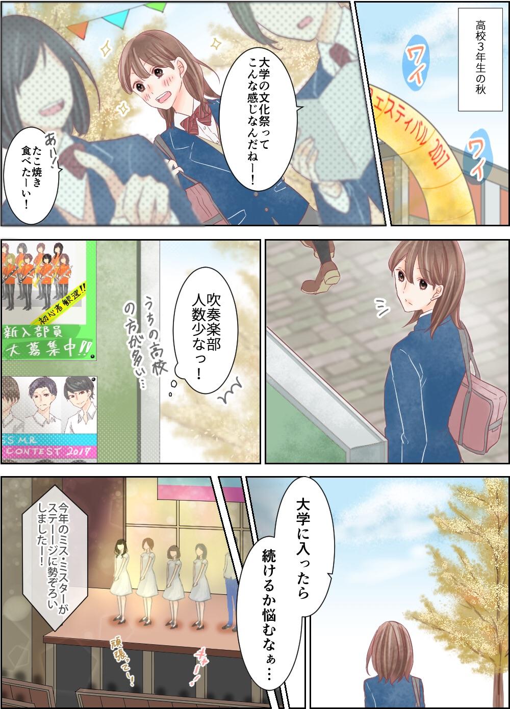 asukoi_003_002
