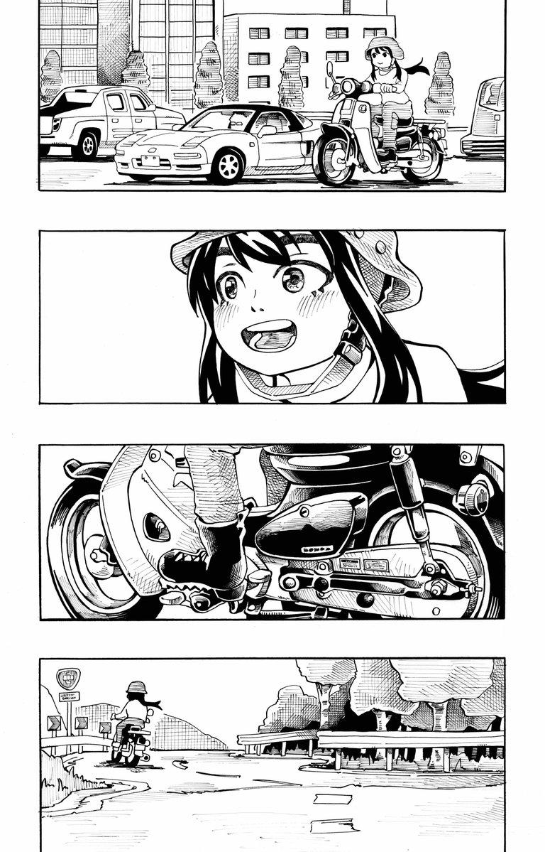バイクを買った女の子の話