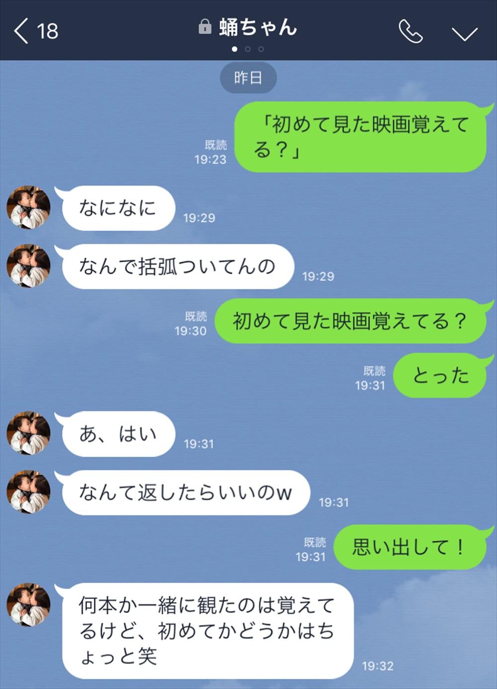 kawa_R