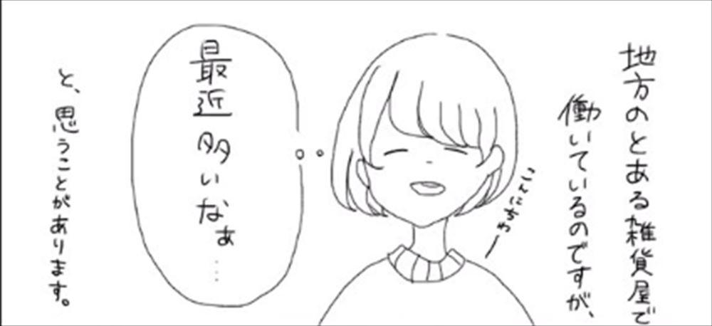 SnapCrab_NoName_2018-11-22_18-51-18_No-00_R