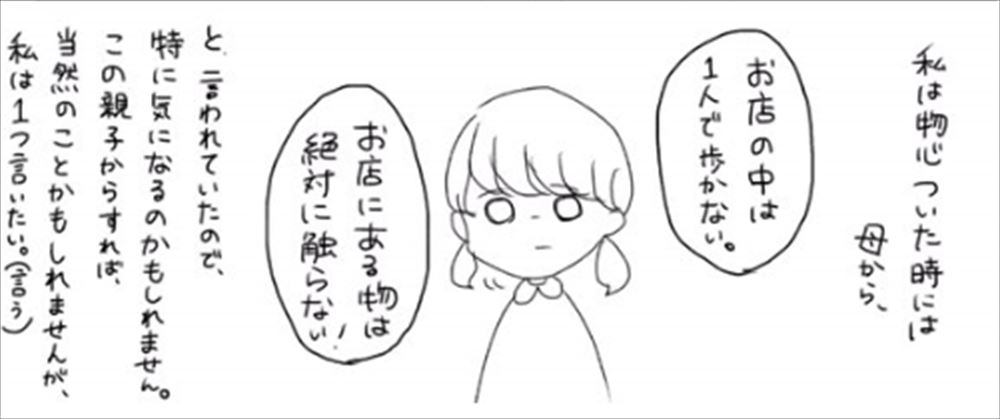 SnapCrab_NoName_2018-11-22_18-55-34_No-00_R