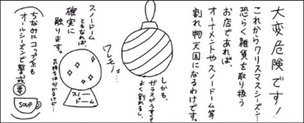 SnapCrab_NoName_2018-11-22_18-52-26_No-00_R
