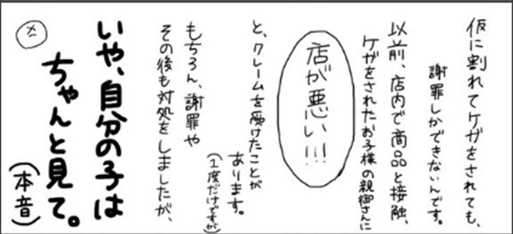 SnapCrab_NoName_2018-11-22_18-52-40_No-00_R