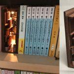 本棚にレトロな裏道!?遊び心をくすぐる「路地裏bookshelf」に欲しすぎるの声殺到