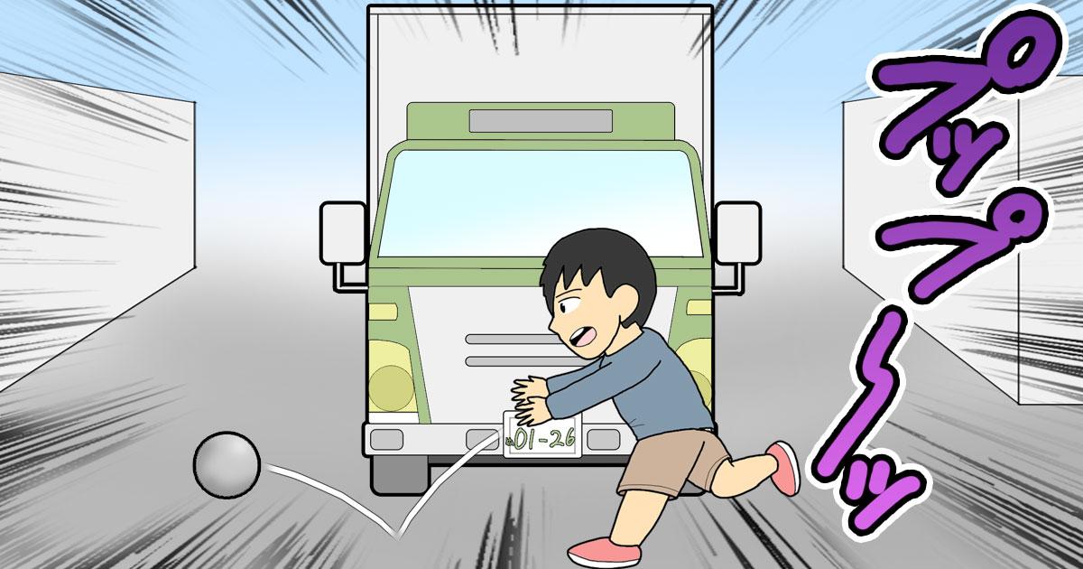 【飛び出し注意!】おぎぬまXの4コマ空間 第54話