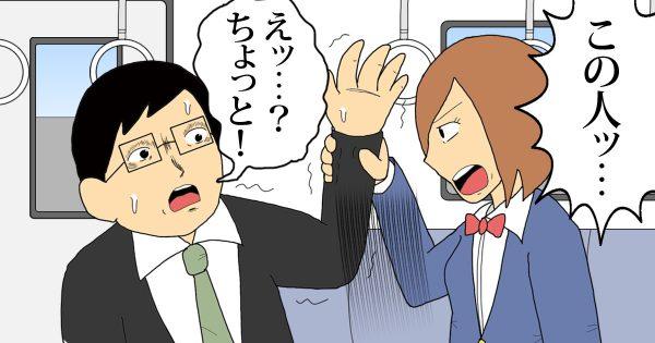 52話アイキャッチc