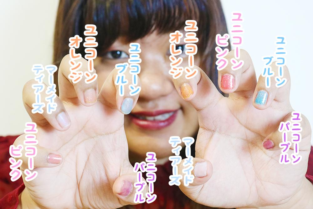 IMG_8429のコピー