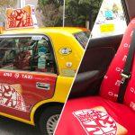 東京23区内ならタダ!「0円タクシー」を半信半疑で利用してみたら本当に無料だった