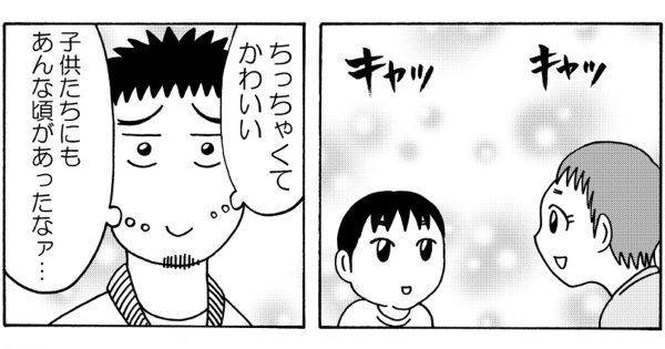 yokoyamake19aikyati