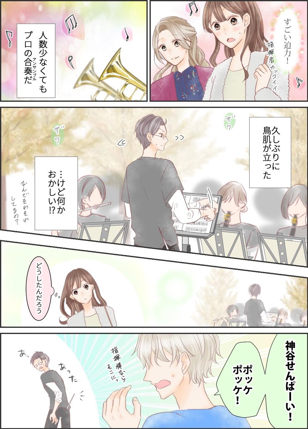 asukoi_004_002