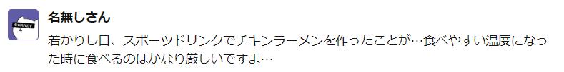 SnapCrab_NoName_2018-12-19_13-35-42_No-00
