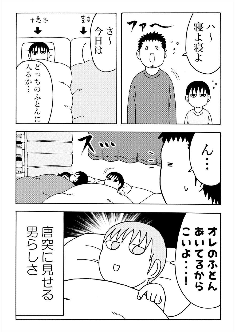 yokouyamake20_R