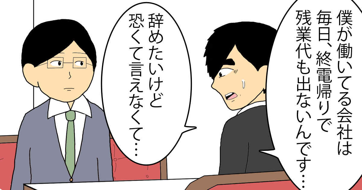【社会の闇】おぎぬまXの4コマ空間 第55話