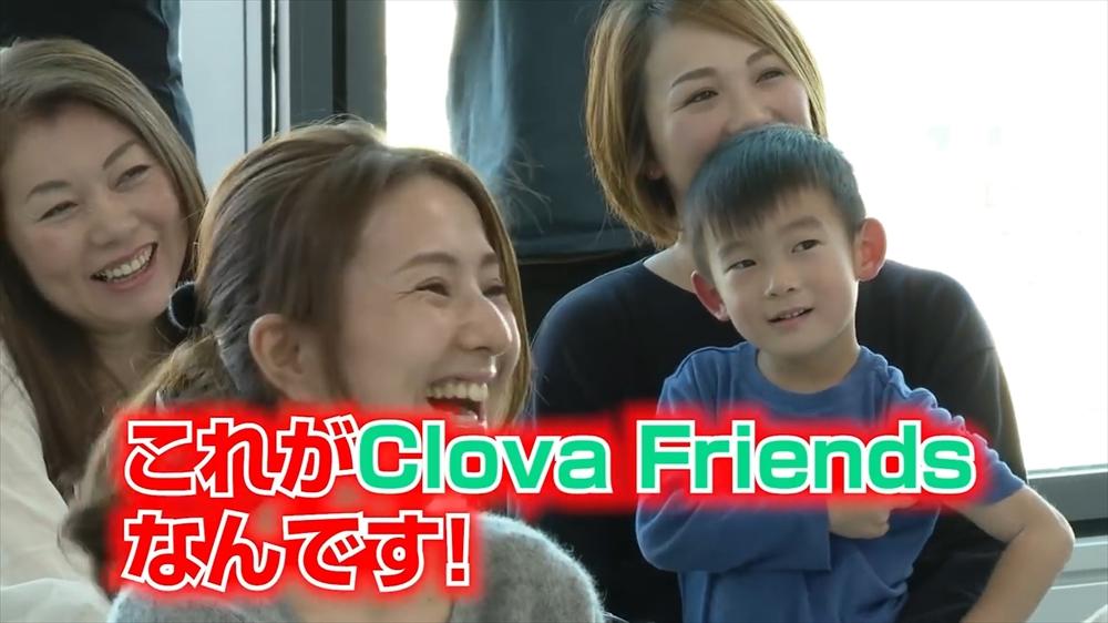 """レジェンドチャレンジ """"Clova Friends"""" 5分で売れる!?.mp4.00_04_40_03.Still022_r"""