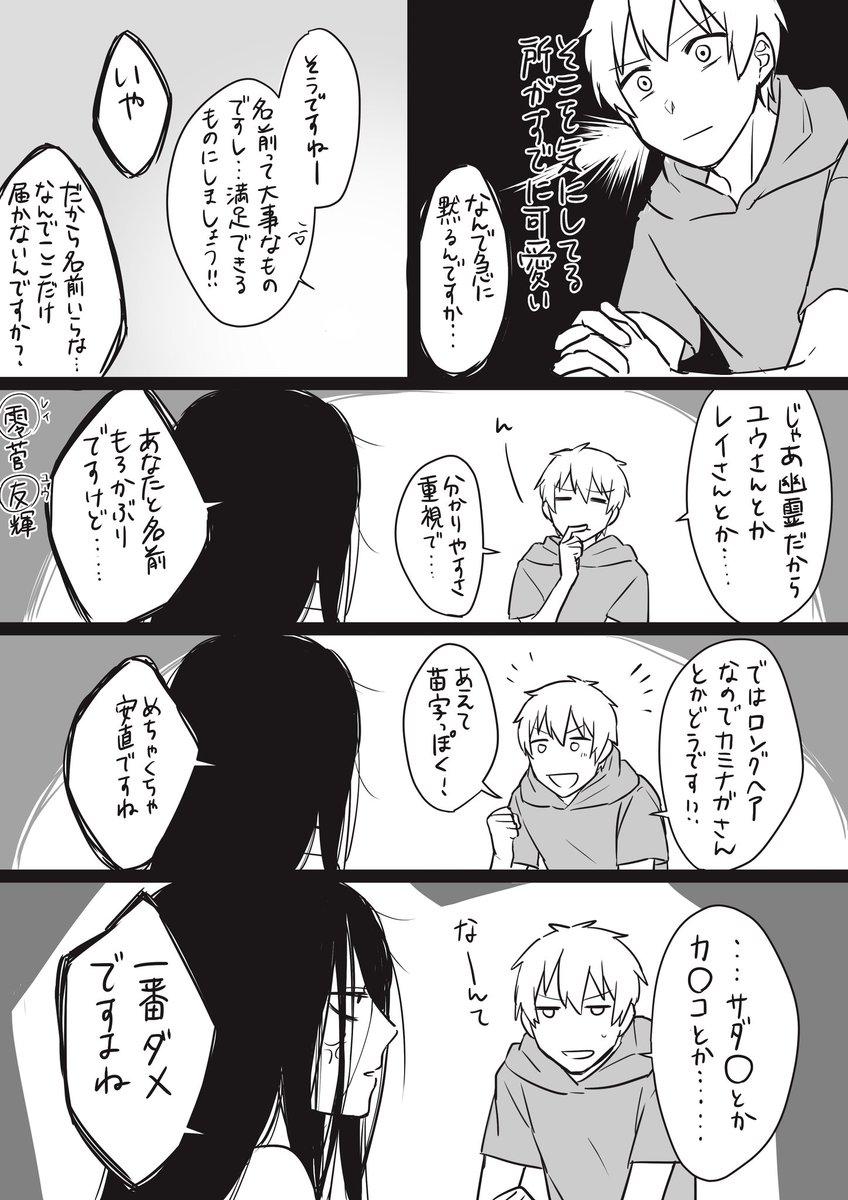曰く付き物件の漫画11