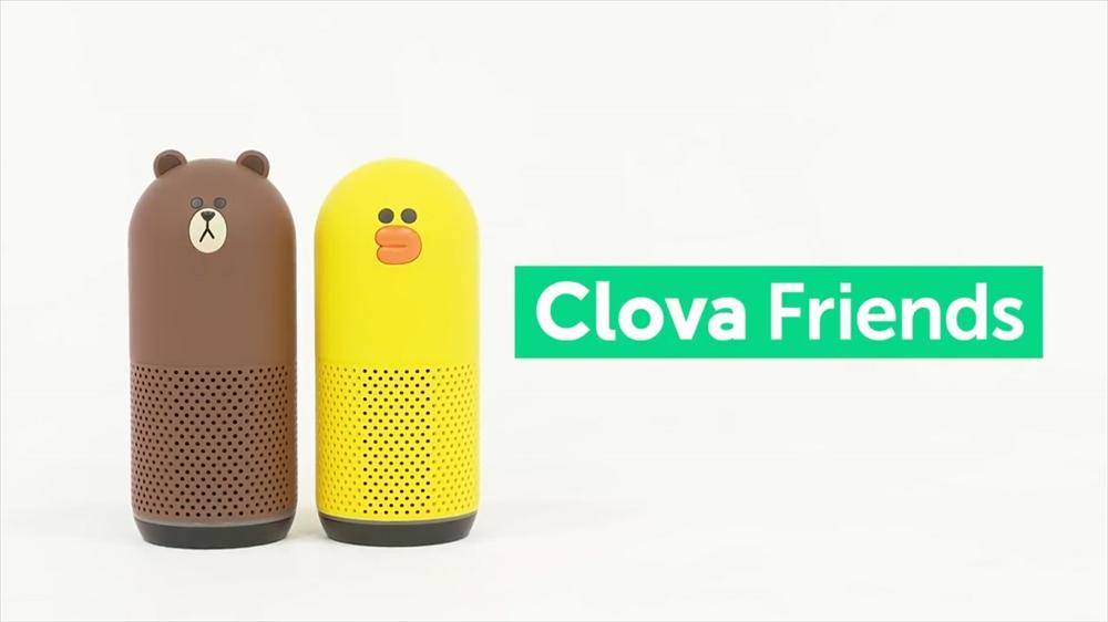 """レジェンドチャレンジ """"Clova Friends"""" 5分で売れる!?.mp4.00_01_27_10.Still005_r"""