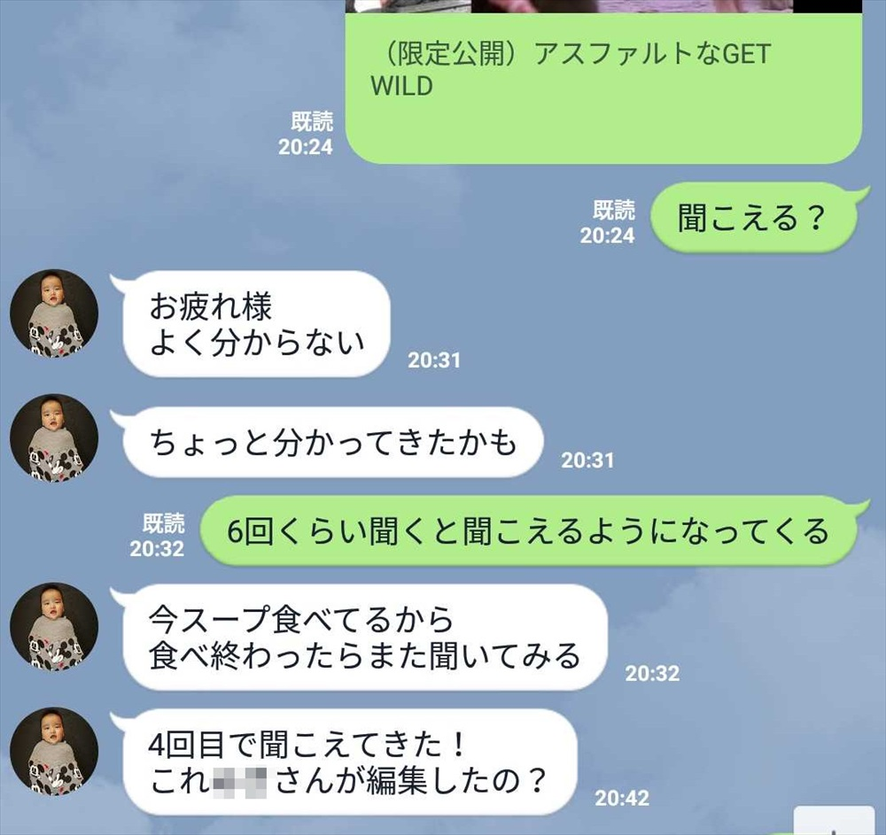 Screenshot_20190108-193041_R