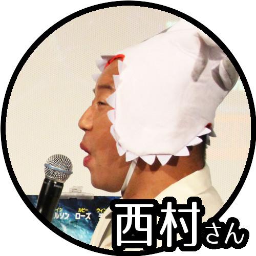 nisimura02