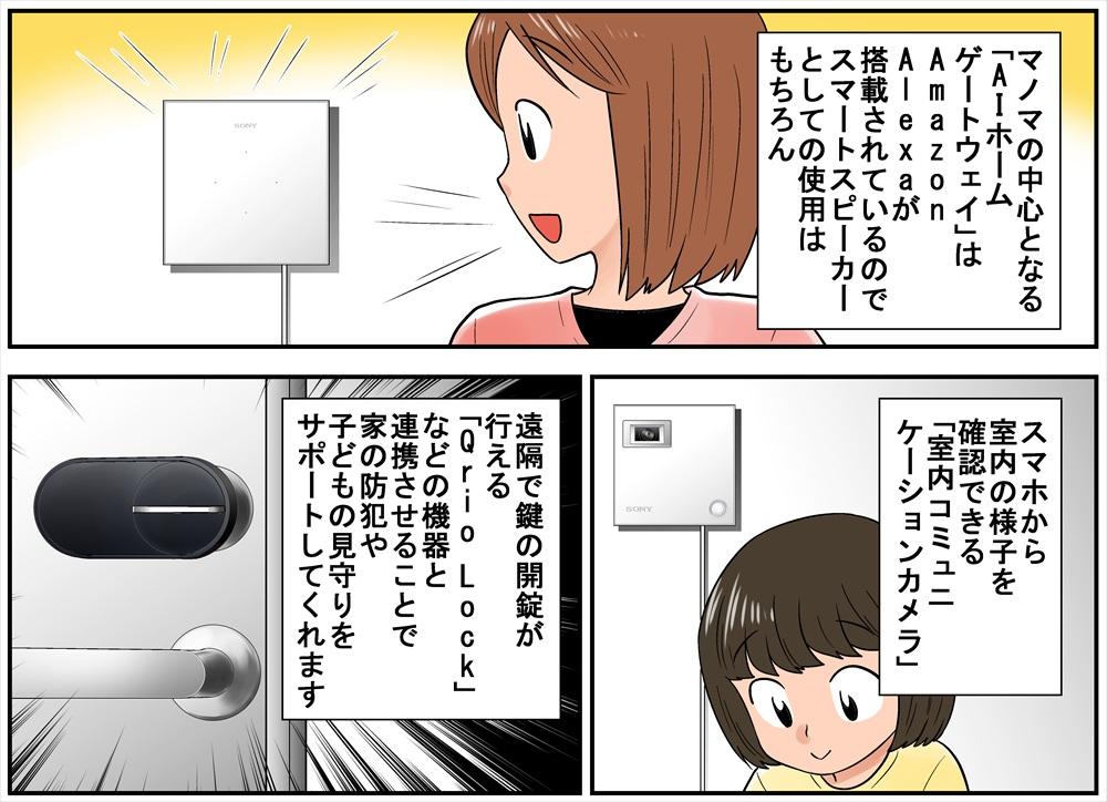 1-4kai_R
