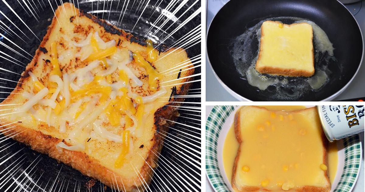 朝食にもおやつにも! 手が止まらない病みつきうまうまトーストレシピ 7選