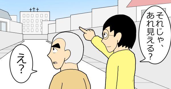 【隠された真実】おぎぬまXの4コマ空間 第60話