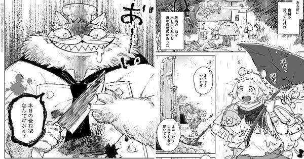 最高の一品を出してくれる料理店へ行ってみたが…「大ネコの料理人と小ネズミ」のお話が絵本にしてほしいレベルでほっこり!