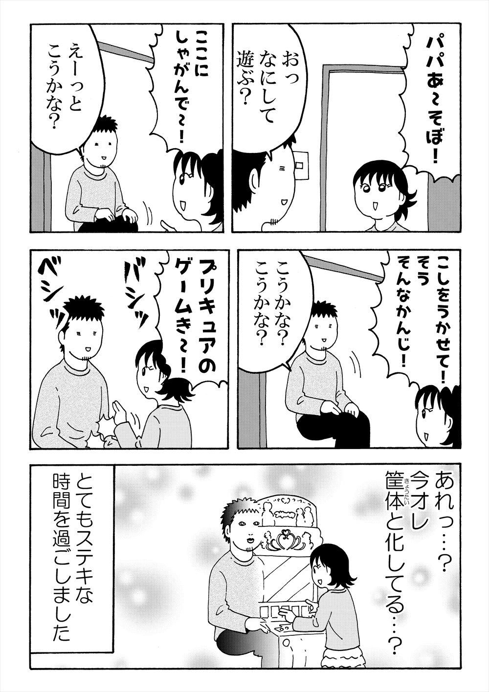 kyoutai_R