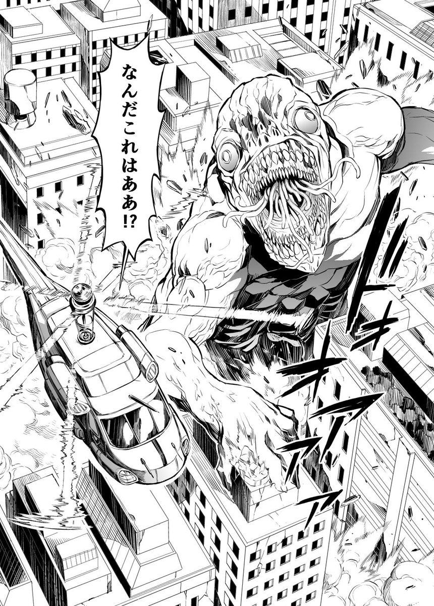 ゾンビだらけの絶望的世界なはずなのに主人公達が笑っちゃうくらい強すぎた漫画22