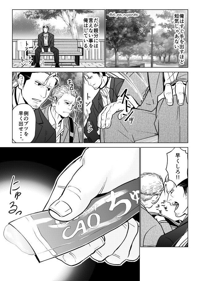 ほのぼの漫画03
