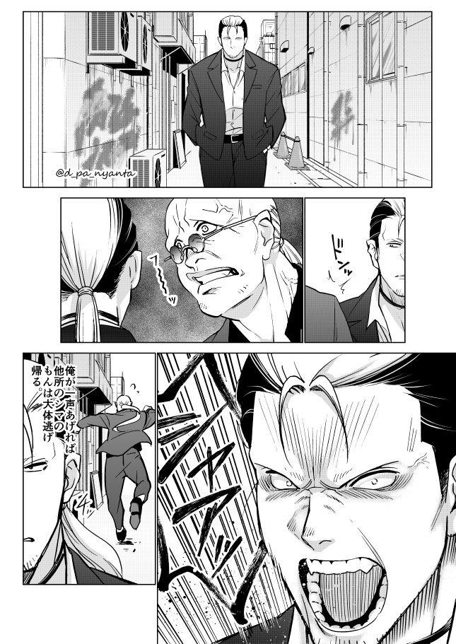 ほのぼの漫画01