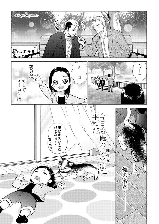 ほのぼの漫画04