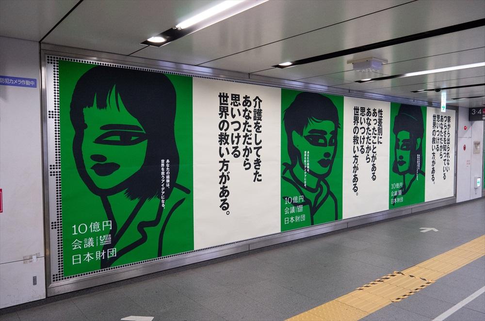 渋谷スーパーボードA-2_R
