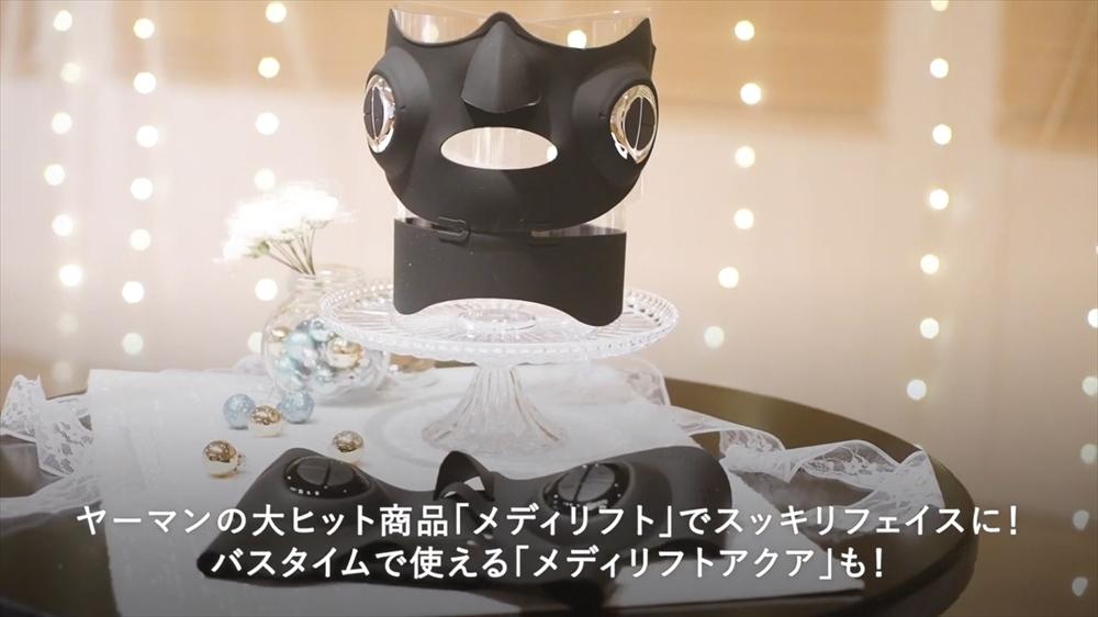 【メディリフト】体験イベントレポート.mp4.00_00_39_25.Still011_r