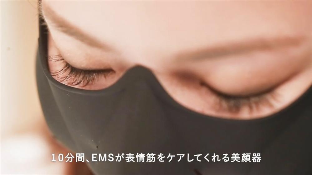 【メディリフト】体験イベントレポート.mp4.00_00_20_28.Still009_r