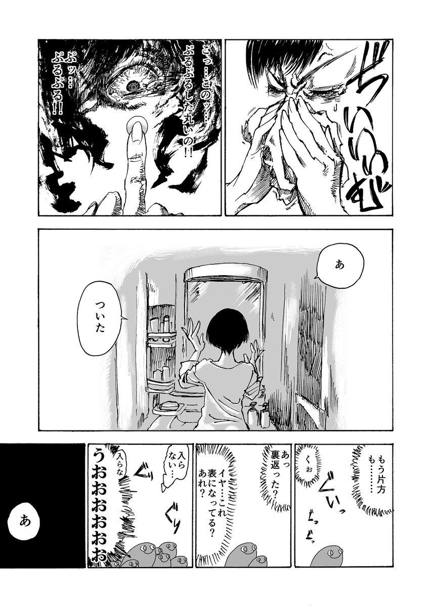メガネ女子03