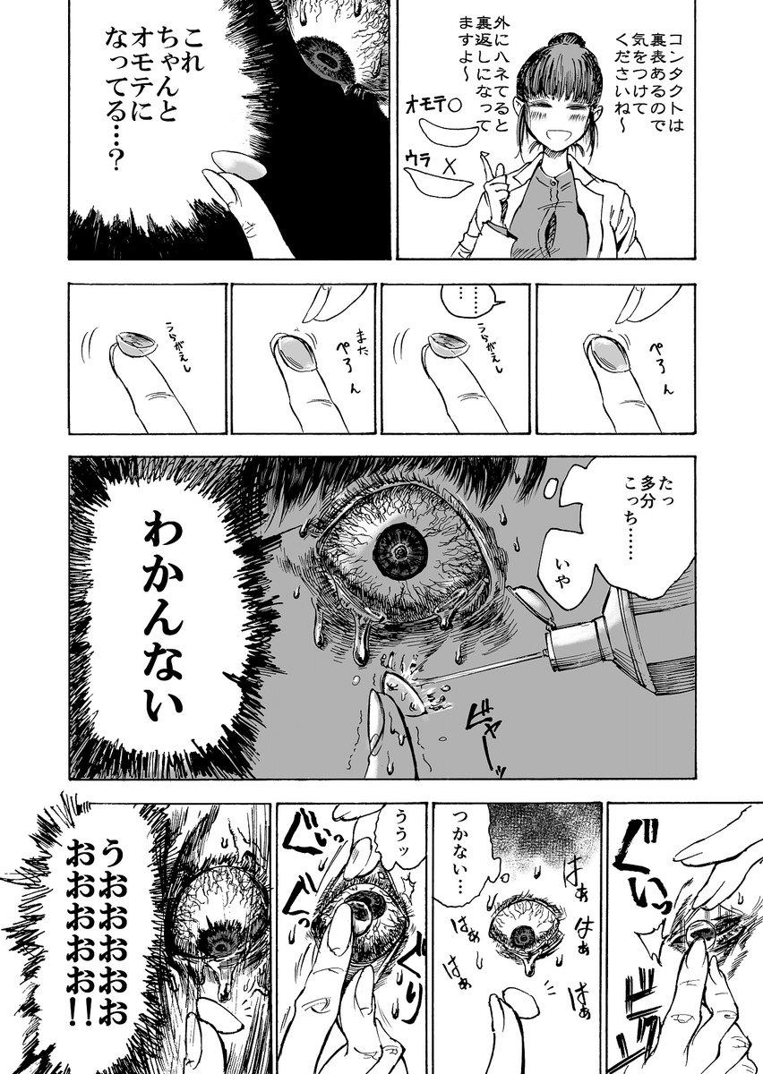 メガネ女子02