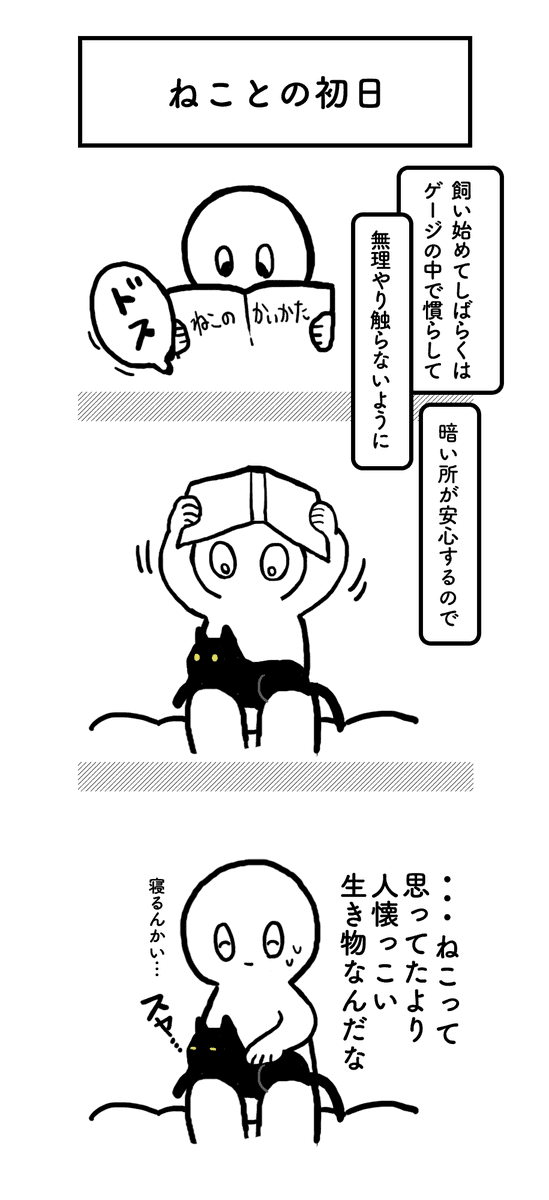 D0qty4aVAAAe-UV