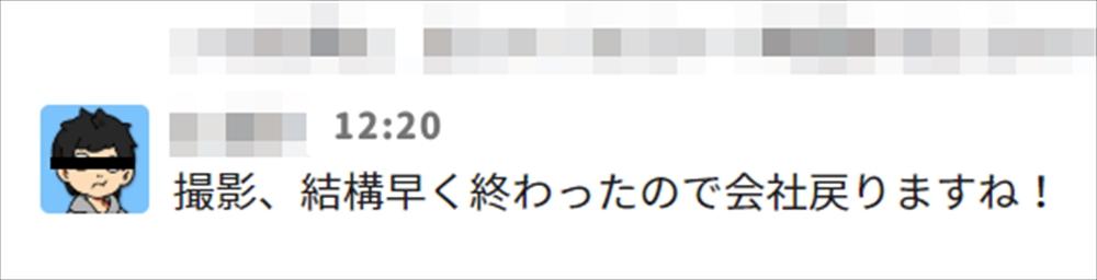 SnapCrab_NoName_2019-2-19_17-24-22_No-00_r
