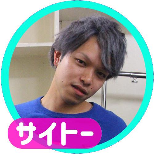 saito-san
