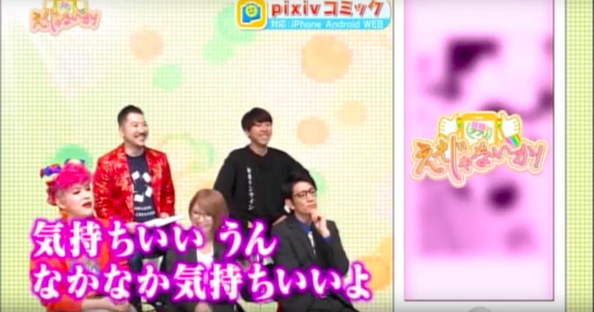 【話題のアプリ ええじゃないか】放送ギリギリ!アンタッチャブル柴田、「いけない恋」に夢中!?