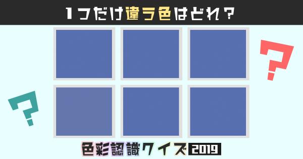 shikisai2019_eye