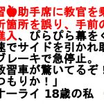 超大失敗!「#どれだけのミスをしたかを競うミス日本コンテスト」に爆笑する 11選