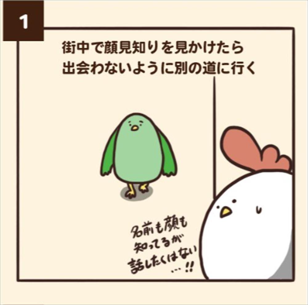 SnapCrab_NoName_2019-3-14_18-25-39_No-00_R