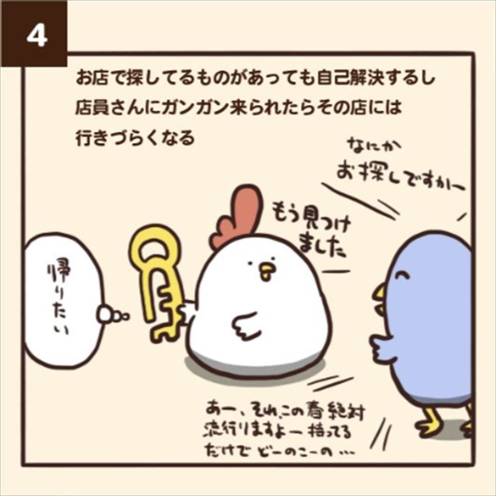 SnapCrab_NoName_2019-3-14_18-27-4_No-00_R